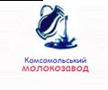 Mleczarnia Komsomolsk