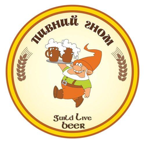 Крафтова пивоварня ТМ
